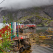 Nusfjord authentic fishing village with traditiona...