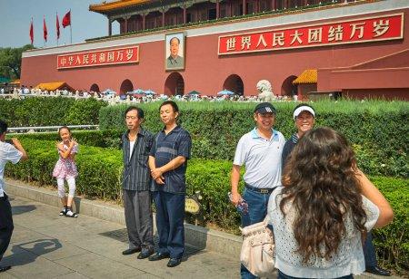 Photo pour Porte de Tiananmen, cité interdite - image libre de droit