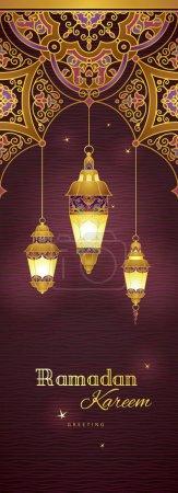 greeting banner for Ramadan Kareem .