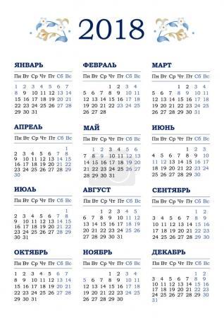 calendar for 2018 on white background.