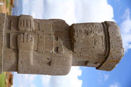 Photo pour Vue depuis le temple Kalasasaya, site archéologique de Tiwanaku, La Paz, Bolivya - image libre de droit