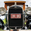 Постер, плакат: Vintage Ford Automobile