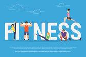 Fitness concept illustration of young people doing workout with equipment Flat design of guys and women training near big letters fitness Sport banner for landing page or promotion