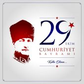 29 ekim cumhuriyet bayrami vector illustration (29 October Republic Day Turkey celebration card)