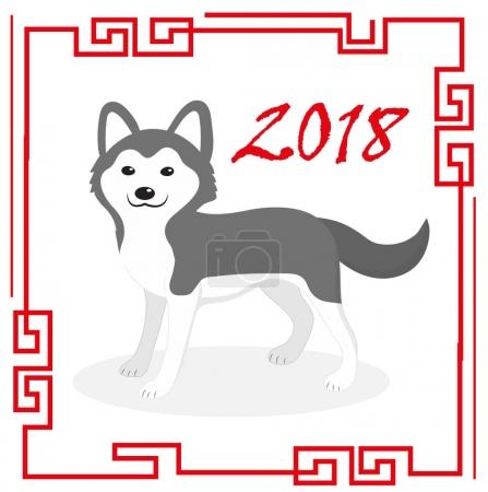 Happy chinese new year 2018 greeting card with a dog. China new year template for your design. Vector illustration.