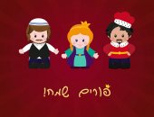 Jewish holiday of Purim. Greeting card with Esther, Mordecai and Achashverosh