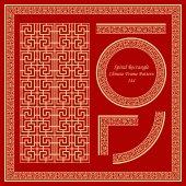 Vintage Chinese Frame Pattern Set 144 Spiral Rectangle Cross