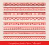 Vintage Chinese Border Frame Vector Collection 05