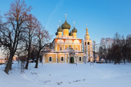 Transfiguration Cathedral of the Uglich Kremlin in...