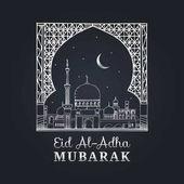 Eid al-Adha greeting card