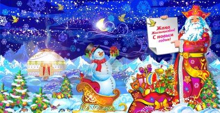 Urta, Kazakhstan, Ayaz atta, akshakar, New Year, winter in Astana, snow, Santa Claus