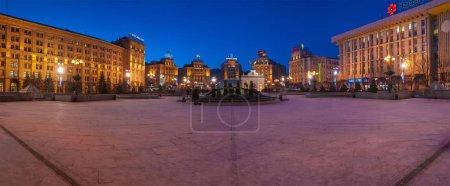 KIEV (KYIV), UKRAINE - January 4, 2008:Independence Square in th