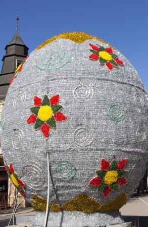 décoration oeuf de Pâques