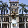The statue of King Kamehameha in front of Aliiolan...