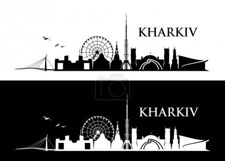 Silhouettes of architectural landmarks on skyline, Kharkiv, Ukraine