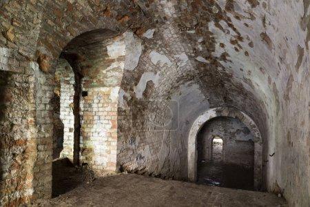 The dungeon. Basement. Ukraine