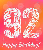Bright Greeting card Template Celebrating 92 years birthday Decorative Font with swirls and floral elements