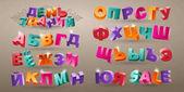 Cyrillic 3D alphabet