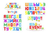 Realistic rainbow multicolored cyrillic 3D alphabet Glowing russian baby font Vector typography for modern and responsive design Header is: 'Day of knowledge'