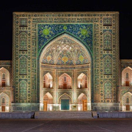 Tilya Kori Madrasah in Samarkand, Uzbekistan