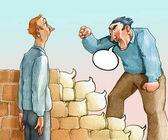 walls in communication
