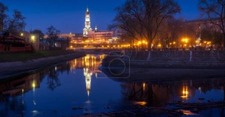 Kharkov city: Confluence of rivers Kharkov and Lop...