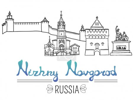 Set of the landmarks of Nizhny Novgorod city, Russia. Black pen sketches and silhouettes of famous buildings located in Nizhny Novgorod. Vector illustration on white background.