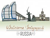 Set of the landmarks of Volgograd city Russia Color silhouettes of buildings and monuments located in Volgograd Vector illustration on white background