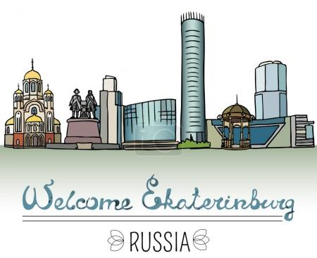 Set of the landmarks of Ekaterinburg city, Russia. Color silhouettes of buildings and monuments located in Ekaterinburg. Vector illustration on white background.