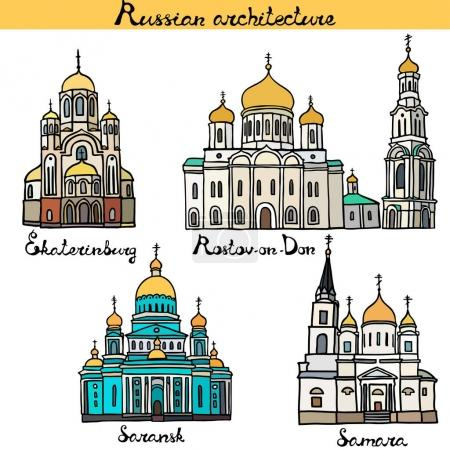 Set of russian orthodox churches and belltower (Rostov-on-Don, Samara, Saransk, Ekaterinburg). The symbol of russian culture. Color vector illustration on white background.