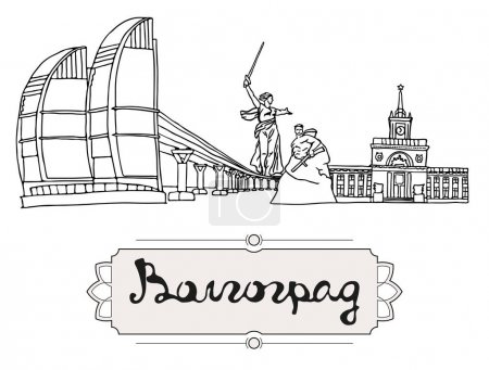 Set of the landmarks of Volgograd city, Russia. Black pen sketches and silhouettes of buildings and monuments located in Volgograd. Vector illustration on white background.