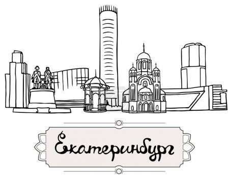 Set of the landmarks of Ekaterinburg city, Russia. Black pen sketches and silhouettes of buildings and monuments located in Ekaterinburg. Vector illustration on white background.