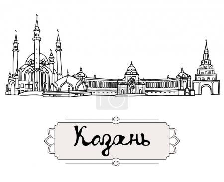 Set of the landmarks of Kazan city, Russia. Black pen sketches and silhouettes of famous buildings located in Kazan. Vector illustration on white background.