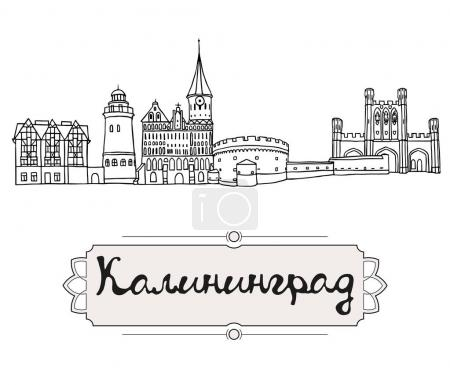Set of the landmarks of Kaliningrad city, Russia. Black pen sketches and silhouettes of famous buildings located in Kaliningrad. Vector illustration on white background.
