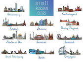 Set of 11 russian cities - Moscow Saint Petersburg Kazan Volgograd and other Vector Illustration Russian architecture Color silhouettes of famous buildings located in the cities