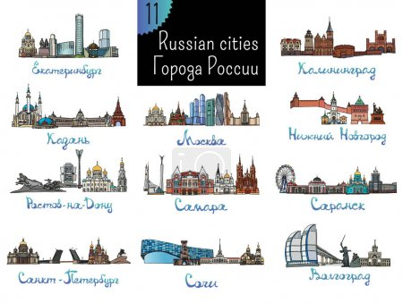 Set of 11 russian cities with names in Russian - Moscow, Saint Petersburg, Kazan, Volgograd, Sochi, Saransk and other. Vector Illustration. Color silhouettes of famous buildings located in the cities