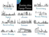 Set of 11 russian cities with names in Russian - Moscow Saint Petersburg Kazan Volgograd Sochi Saransk and other Vector sketches and silhouettes of famous buildings located in the cities