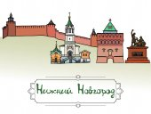 Set of the landmarks of Nizhny Novgorod city Russia Color silhouettes of famous buildings located in Nizhny Novgorod Vector illustration on white background