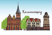 Set of the landmarks of Kaliningrad city Russia Color vector illustrations of famous buildings located in Kaliningrad: Konigsberg Cathedral The fishing village and lighthouse