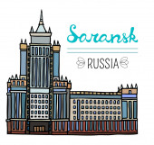 Color vector illustration of modern building Mordovia State University named after Nikolai Ogarev in Saransk Russia isolated on white background