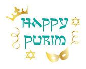 Clip art happy purim with gold crown