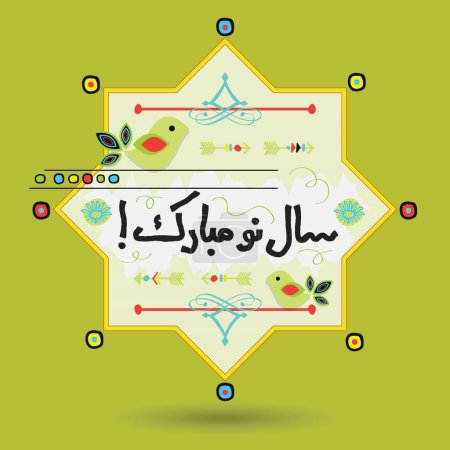 Abstract green Happy Persian New Year message in l...