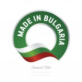 Made in Bulgaria flag green color label button banner