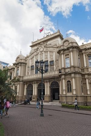 Entrance to the main post office of San Jose, Costa Rica