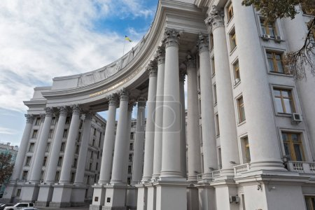 Building of the Foreign Ministry of Ukraine in Kiev
