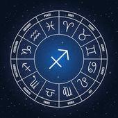 Sagittarius astrology sing in zodiac circle