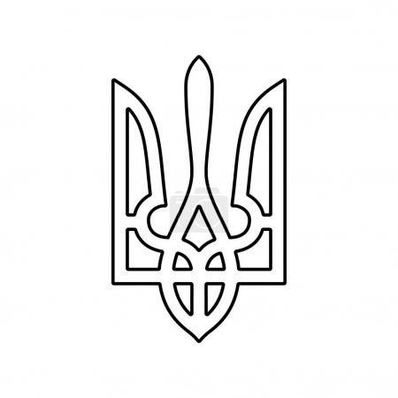 The state coat of arms of Ukraine