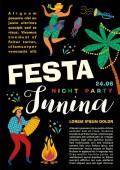"Постер, картина, фотообои ""Festa Junina. Vector template."""