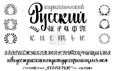 Cyrillic alphabet. Title in Russian -  calligraphy font brush. Set of uppercase, lowercase letters, numbers and special symbols. Wreaths grass for your design