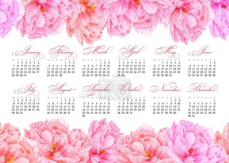 Elegant printable calendar 2019. Watercolor pink peony. Botanical art. Template for a banner, poster, notebook, cosmetics, perfume, greeting card or wedding invitation